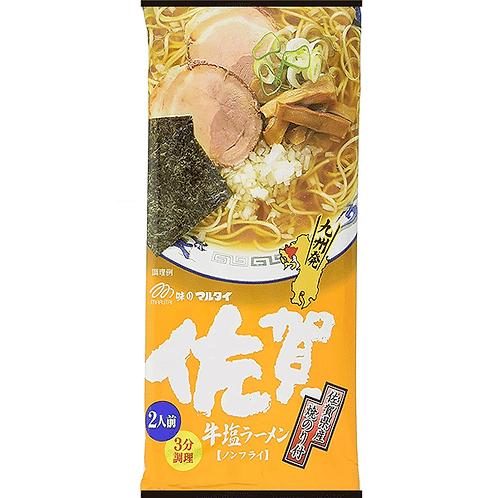 Saga Gyushio Ramen Marutai