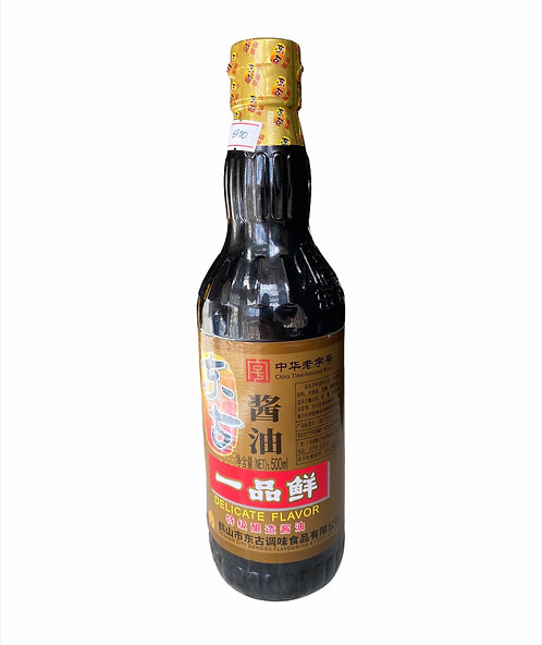 Brewed Soy Sauce China Time-Honored Brand