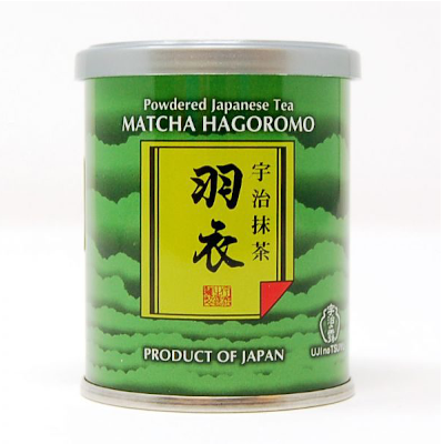 Japanese Powdered Green Tea