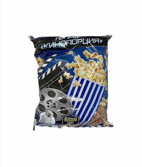 Classic Salted Cinema Popcorn