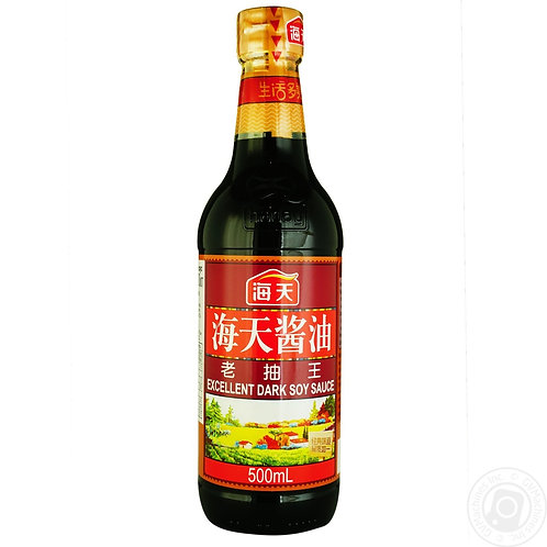Excellent Dark Soy Sauce Haday
