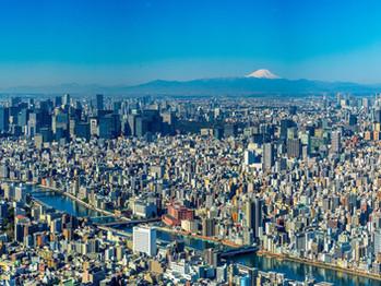Une exposition en préparation au Japon