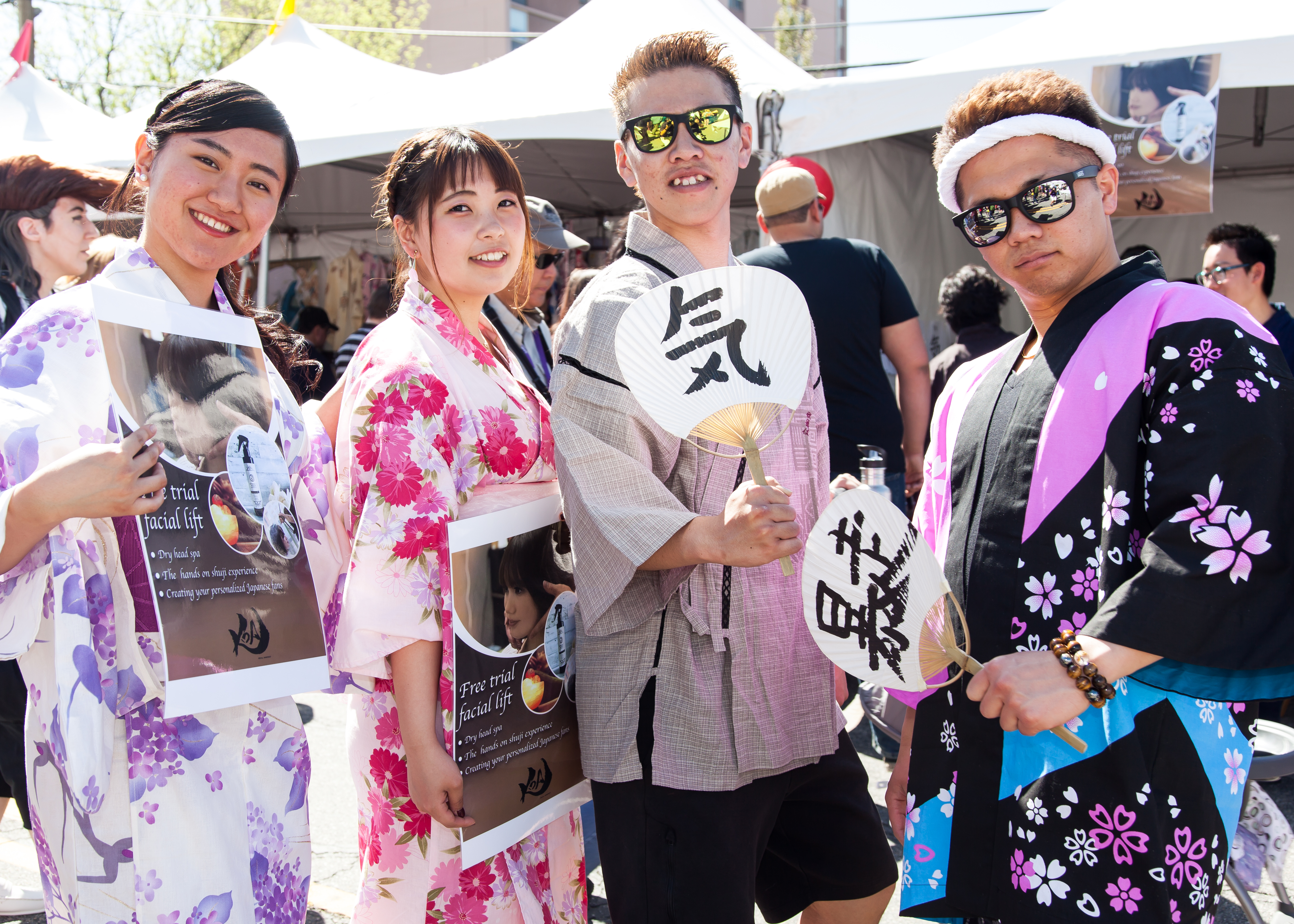Nihon Maturi