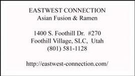 East-West-2018-1-e1521312605482.jpg
