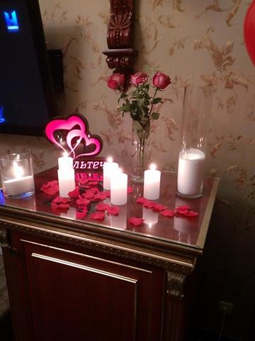Романтика для влюблённых, Киев, Альтечо