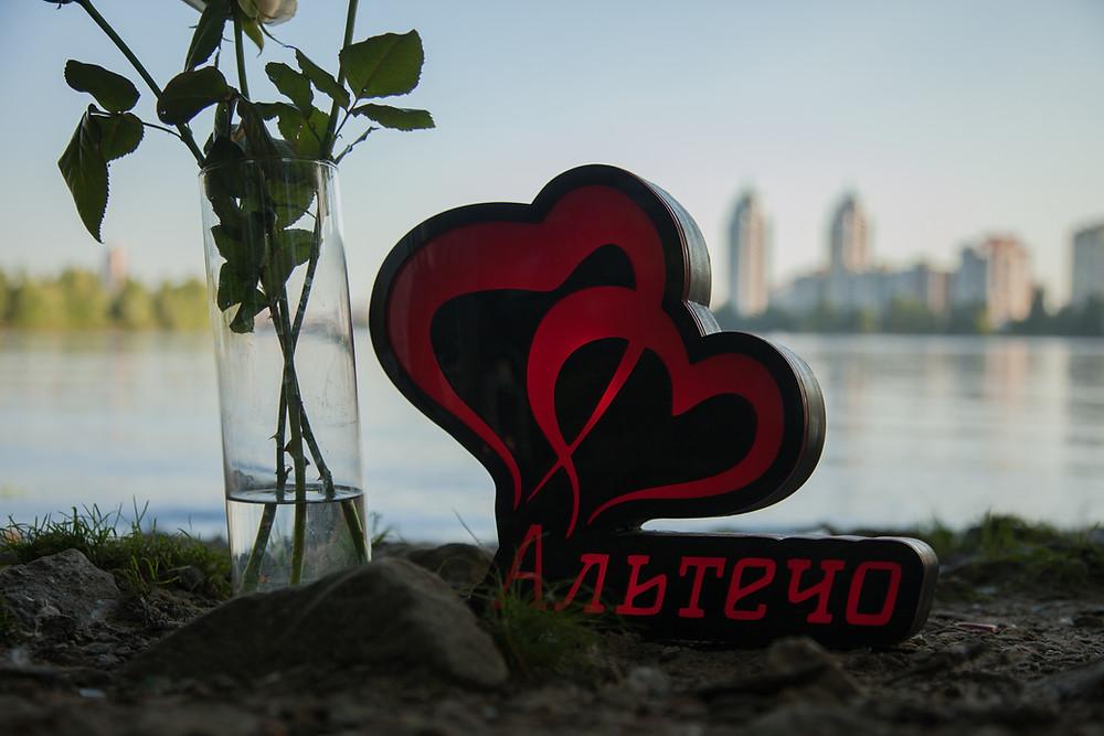 Свидание на пляже, Киев, Сервис романтики Альтечо 4