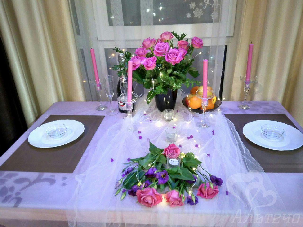 Романтический ужин дома, Киев, Альтечо (6)