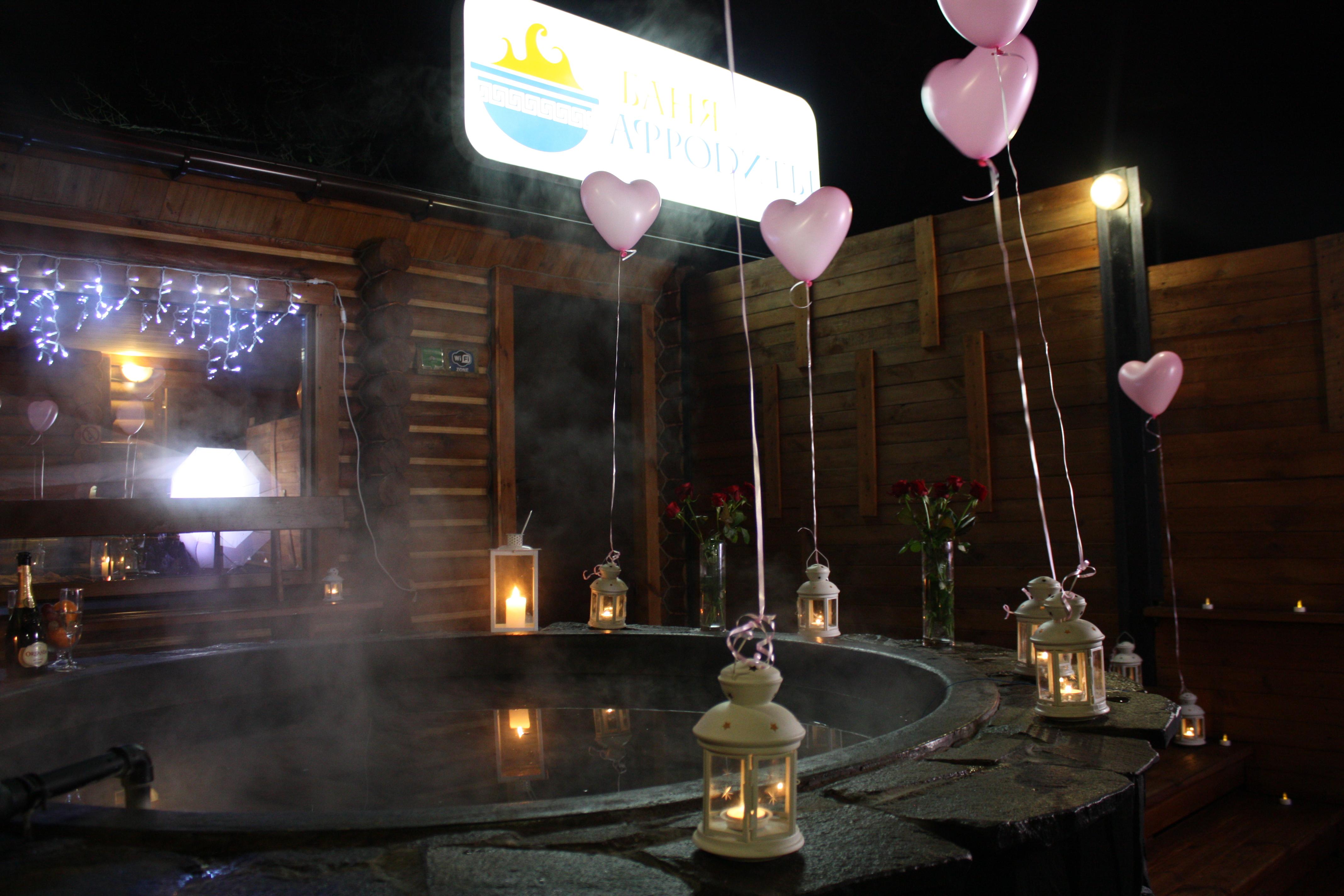 Романтический ужин в горячем чане Афродиты под открытым небом от сервиса романтики Альтечо (5)