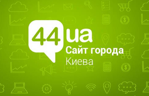 Сайт города Киева 44.ua написал о сервисе романтики Альтечо