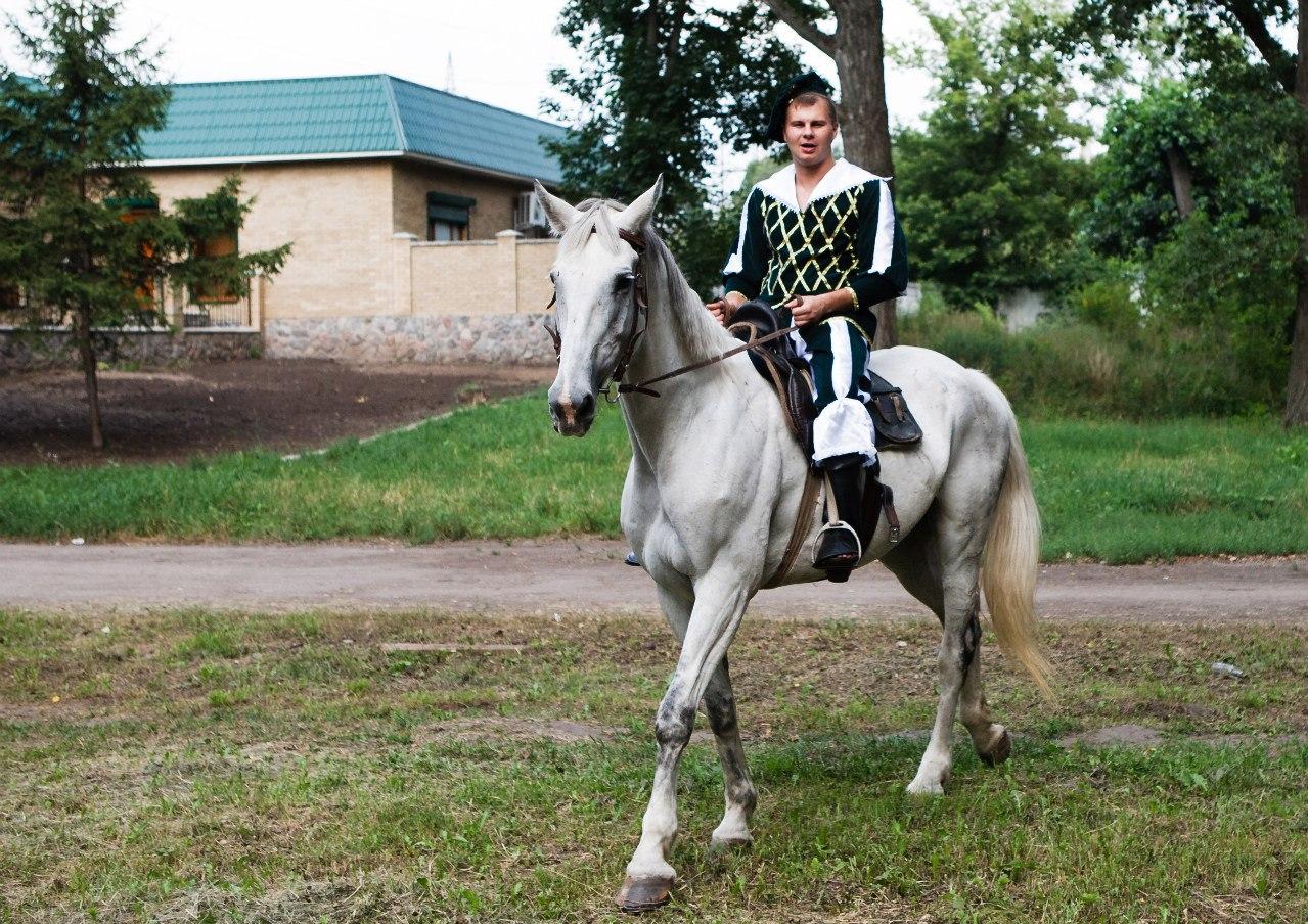 Принц на белом коне (1)