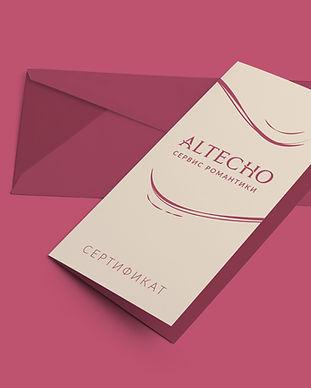 Сертификат на романтический ужин в Киеве от Альтечо