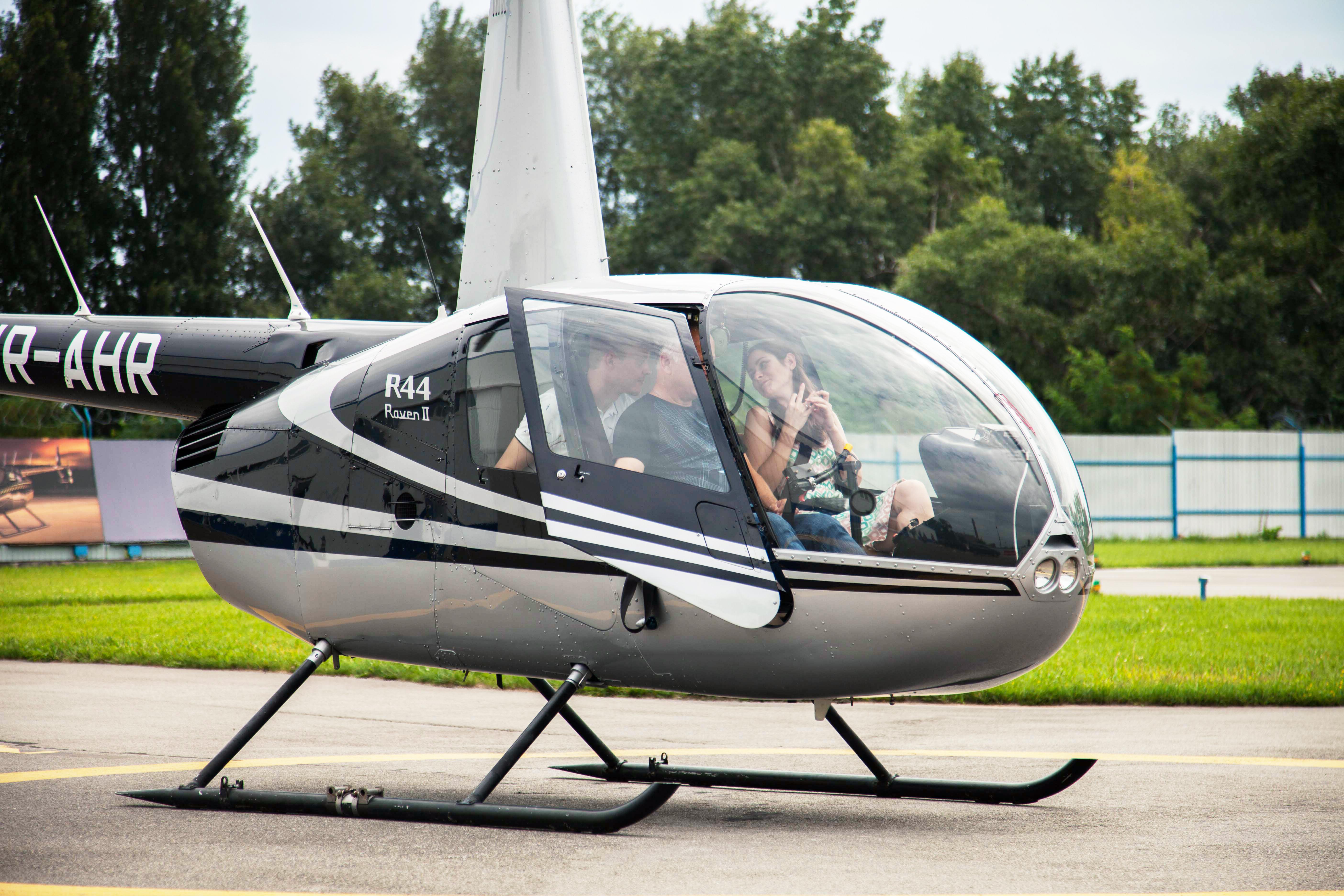 Свидание на вертолете, сервис романтики