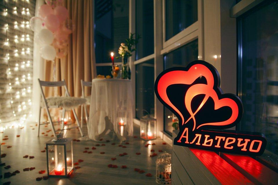 Ресторан для двоих, Киев, Альтечо (4)