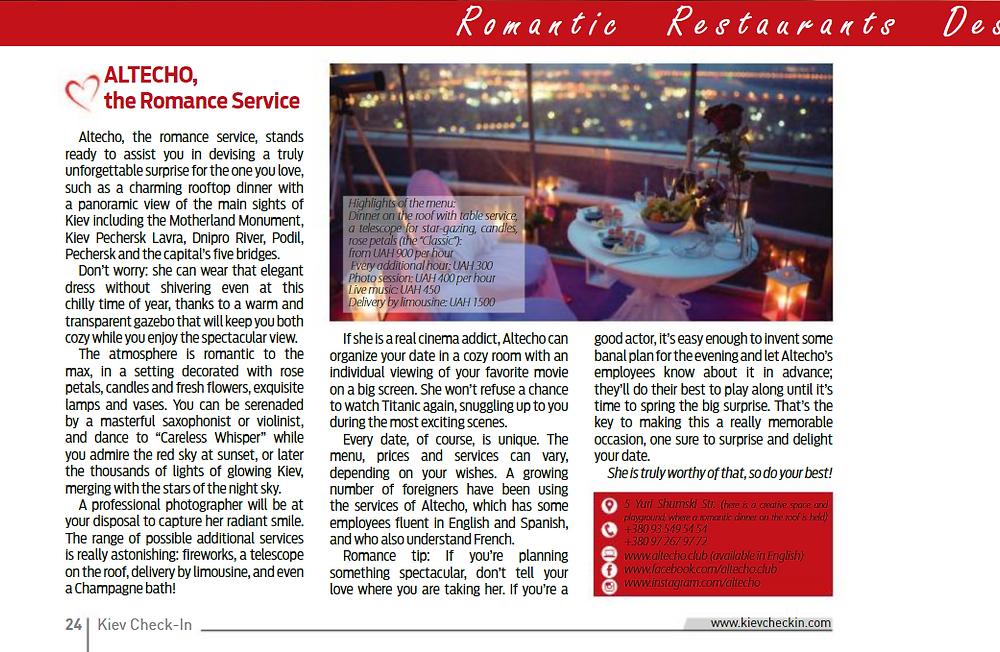 Журнал Check-In об сервисе романтики Альтечо