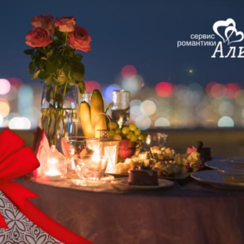Подарочный сертификат на романтический ужин от сервиса романтики Альтечо