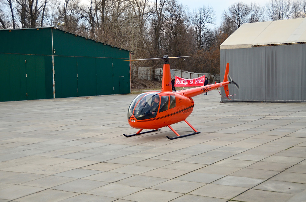 Предложение руки и сердца в вертолёте