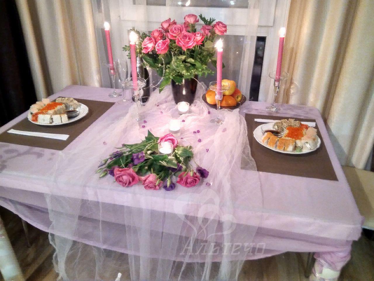 Романтический ужин дома, Киев, Альтечо (7)