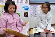 Reading 小学生コース 子供英会話 ザッツ英会話スクール