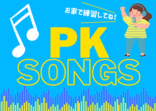 PK Songs Button.png