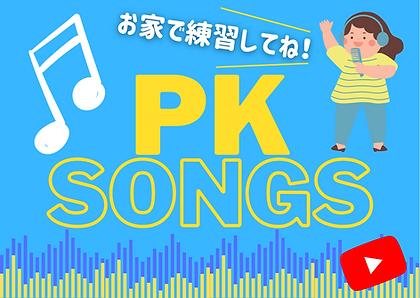 PK Songs 2.png