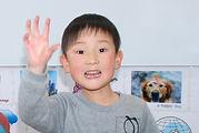 Goodbye 3才児コース 子供英会話 ザッツ英会話スクール 守谷市茨城県 英語 外国人先生 講師