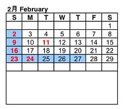 2. Feb 2020.png