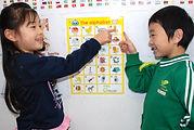 Phonics 4〜6才児コース 子供英会話 ザッツ英会話スクール 守谷市茨城県 英語 外国人先生 講師