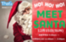 Meet Santa 2019 Big Button.png