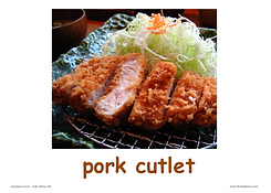 Japanese Food - Flashcards Button.png