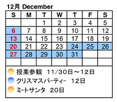 12. Dec 2020.png