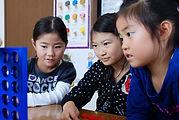 Game 小学生コース 子供英会話 ザッツ英会話スクール
