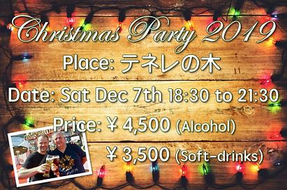 Xmas Party Poster 2019.png