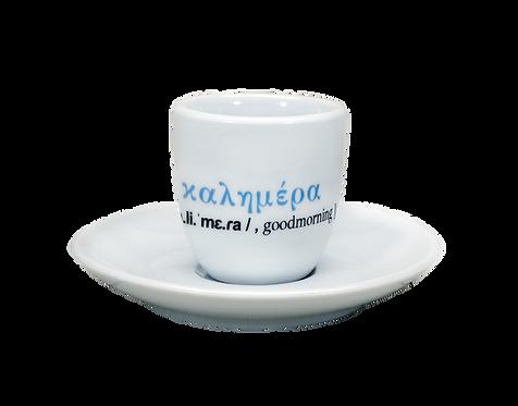 Kalimera Espresso Cup