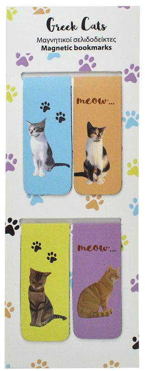 Greek cats - Set of 4 mini magnetic bookmarks