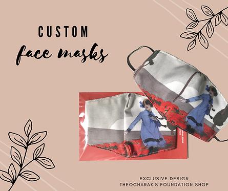 Custom 2-layer protective mask with printed postcard