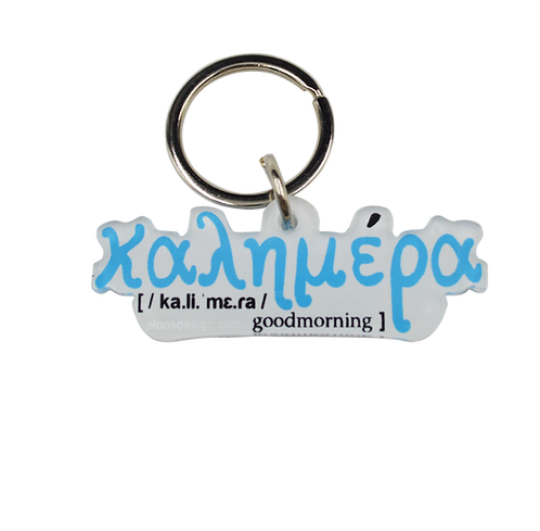 Kalimera/Goodmorning - Keychain