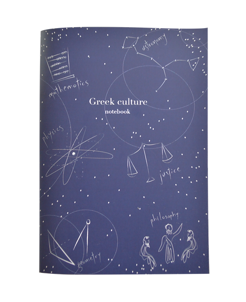 Sciences - Notebook
