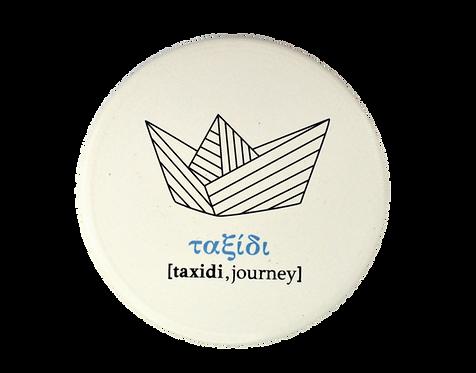 Custom Ceramic Coaster
