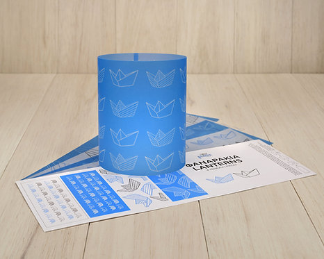 Lanterns Paper Boat (set of 4)