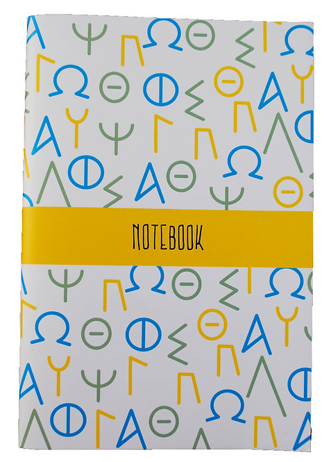 Letters - notebook (white pages)