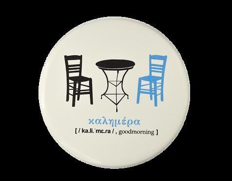 Kafenio Ceramic Coaster