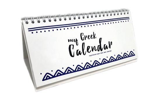 Inspirational Open Date Desk Calendar