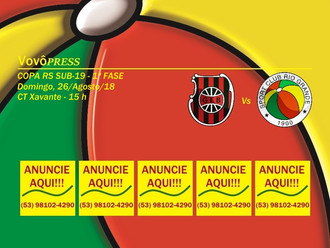 S.C. Rio Grande estreia neste domingo (26/08) na Copa RS Sub-19 - Edição 2018