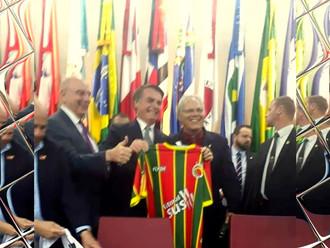 Rio Grande recebeu homenagem em Brasília, no Dia Nacional do Futebol