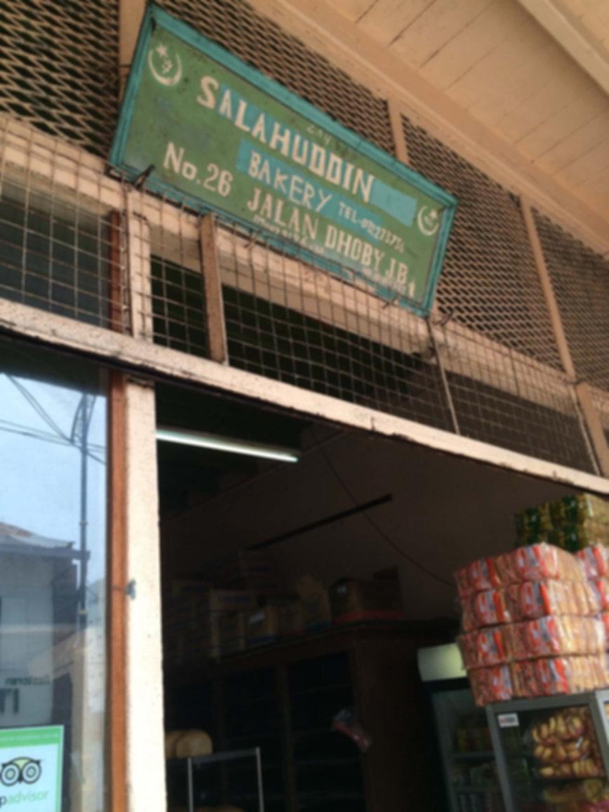 Salahudin Bakery (1).jpg