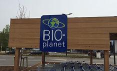 bioplanet.jpg