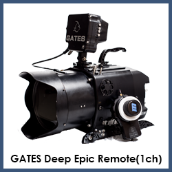 250-epic-remote.png