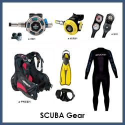 250-scuba-gear.png