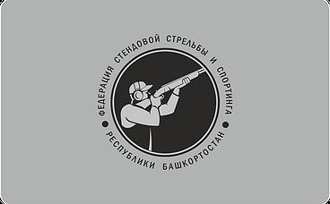 """""""50 Выстрелов"""" - Подарочная карта"""