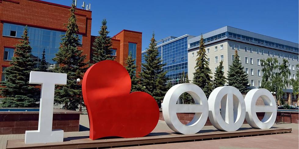 Четвертый этап Кубка Республики Башкортостан по спортинг-компакту